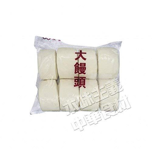 大饅頭(手作り中華蒸しパン・まんじゅう8個入) 中華料理店人気商品・中国農家菜名物
