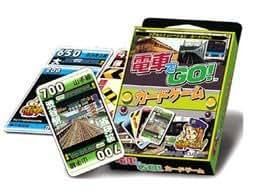 電車でGO!カードゲーム