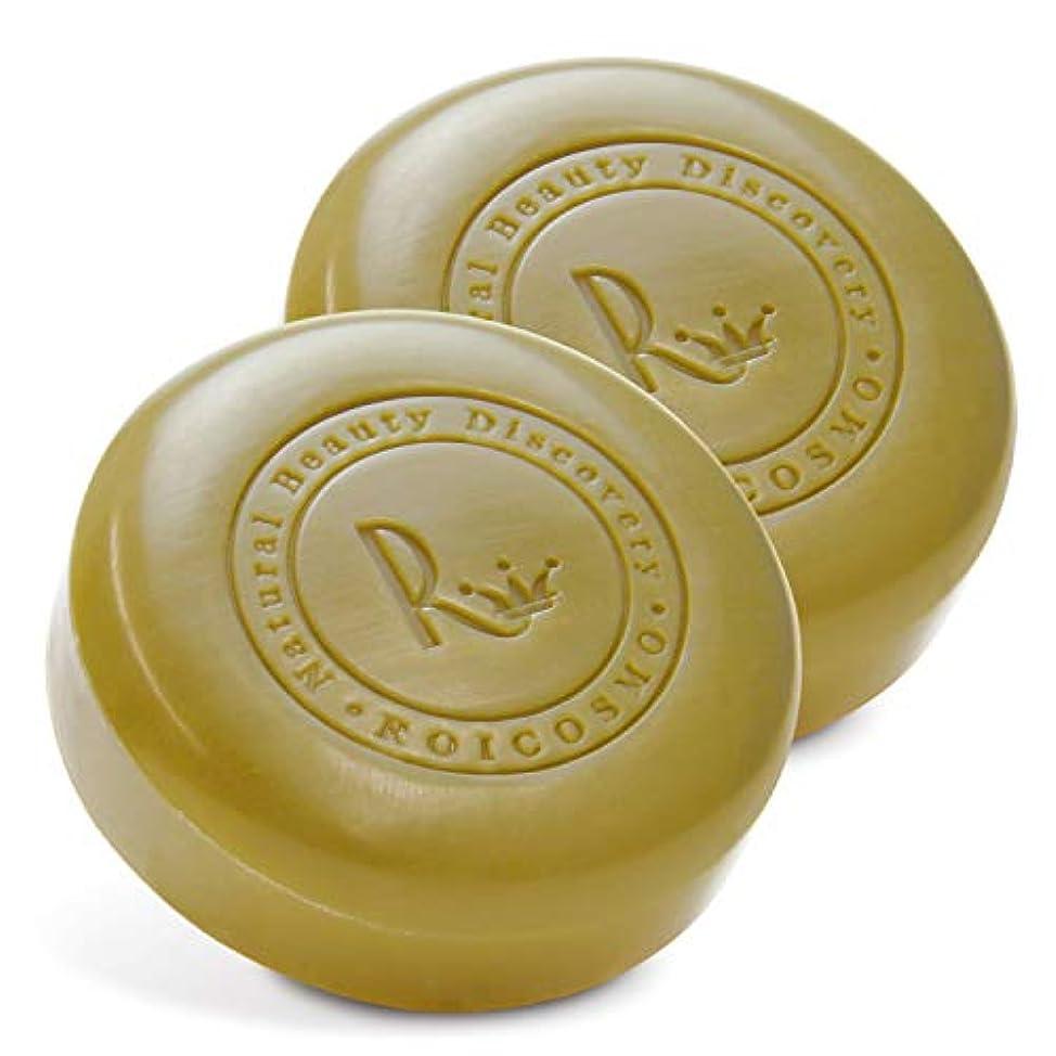 縁石公然と静かにまとめ買い9%OFF 『ホワイトソープ 100g×2個』 ビタミンC270倍の美白成分配合 薬用洗顔石鹸