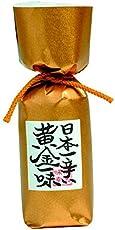 黄金一味 13g(瓶)