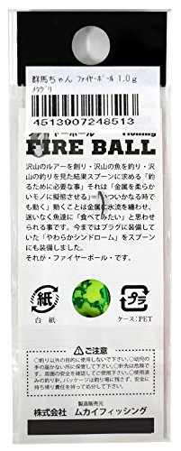 ムカイ(Mukai) スプーン ファイヤーボール 1.0g 群馬ちゃん メタグリ.