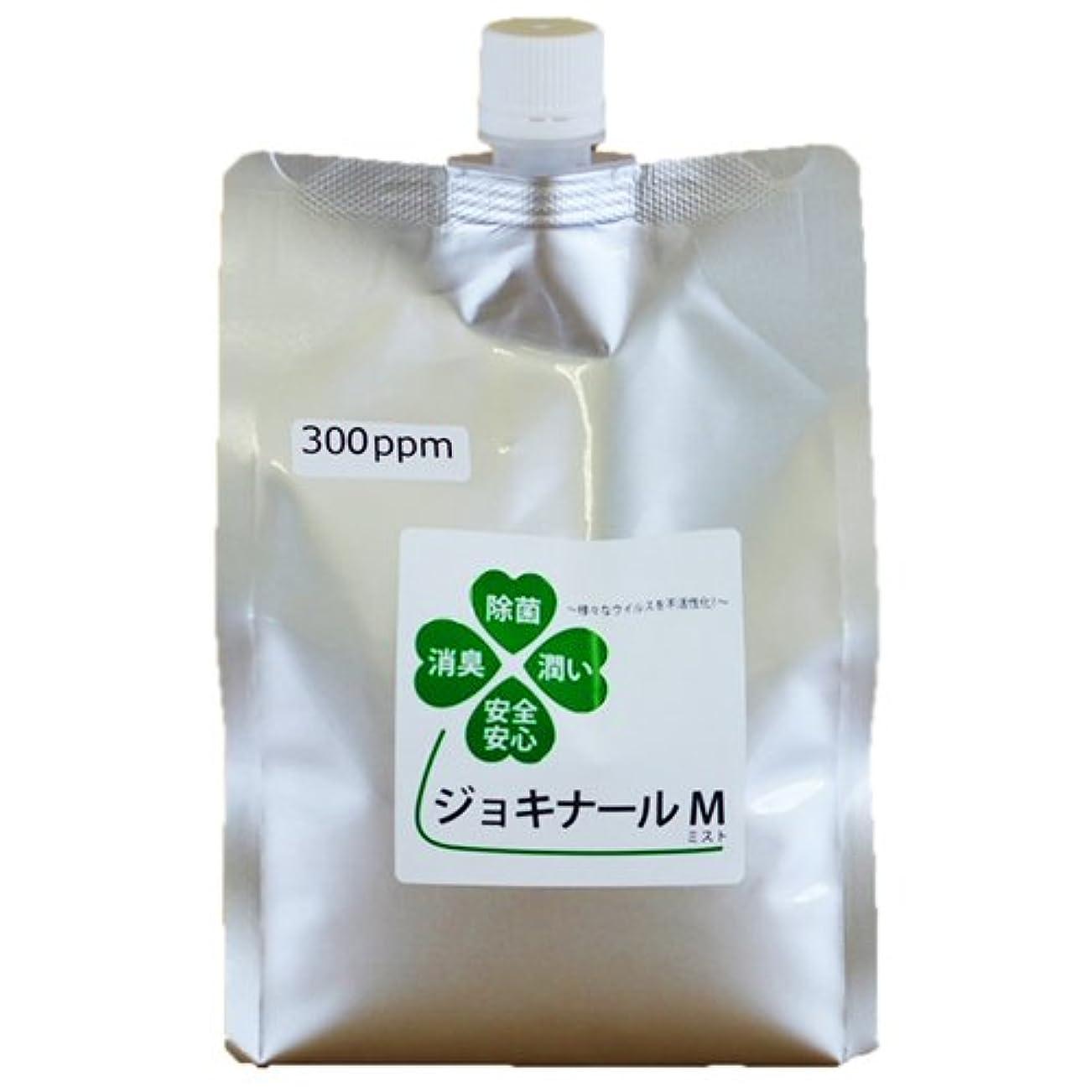 大邸宅誤解ユーモラス除菌 消臭剤 ジョキナールM 溶液(300PPM) 1Lパック 単品