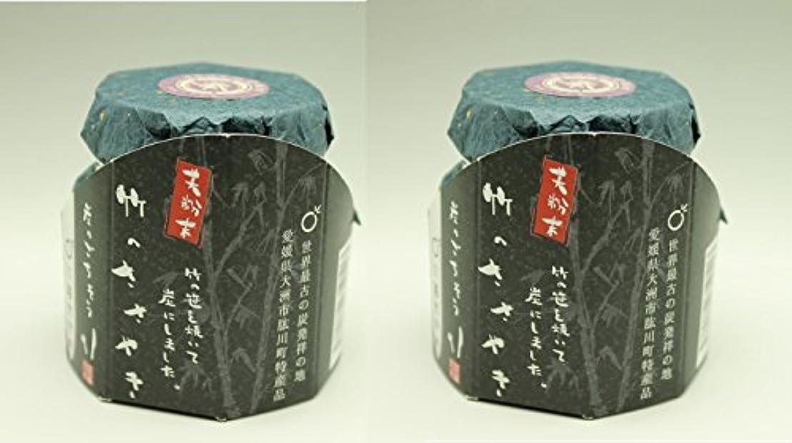経由で半島何故なのクマちゃんの炭 竹のささやき(笹焼き)×2個セット