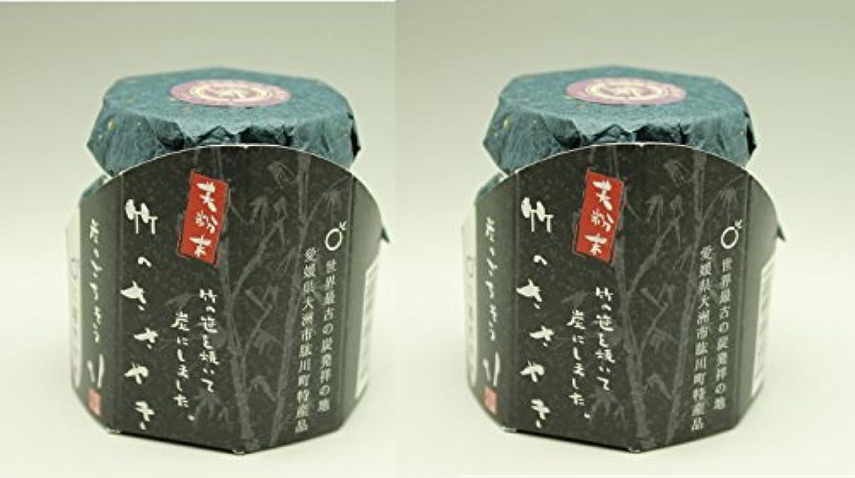 昼間儀式レンチクマちゃんの炭 竹のささやき(笹焼き)×2個セット