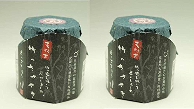 規定ペーストヘルメットクマちゃんの炭 竹のささやき(笹焼き)×2個セット