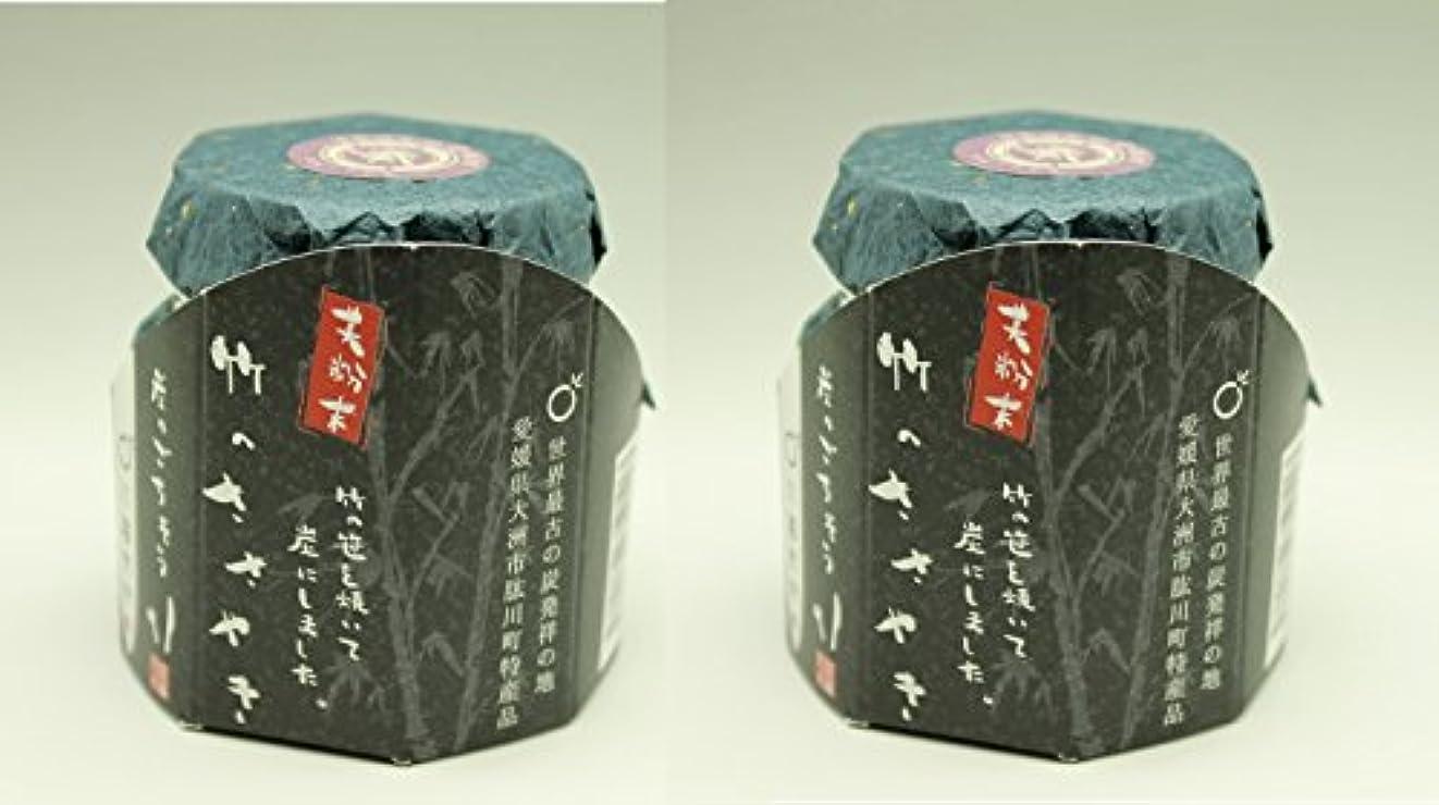 式狂人管理するクマちゃんの炭 竹のささやき(笹焼き)×2個セット