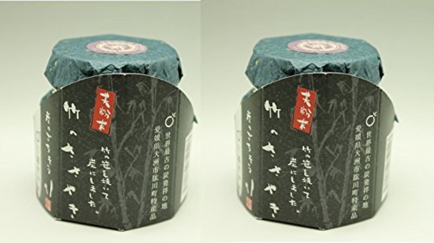 完璧な小学生パッケージクマちゃんの炭 竹のささやき(笹焼き)×2個セット