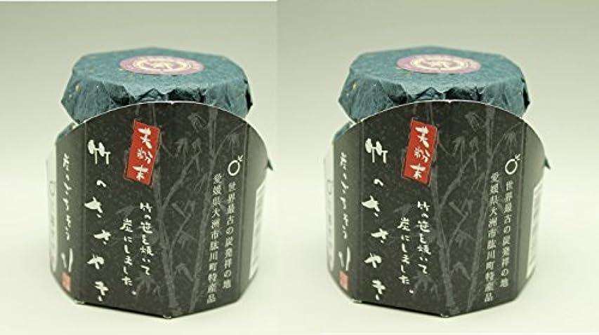 理想的には批判的ビクタークマちゃんの炭 竹のささやき(笹焼き)×2個セット