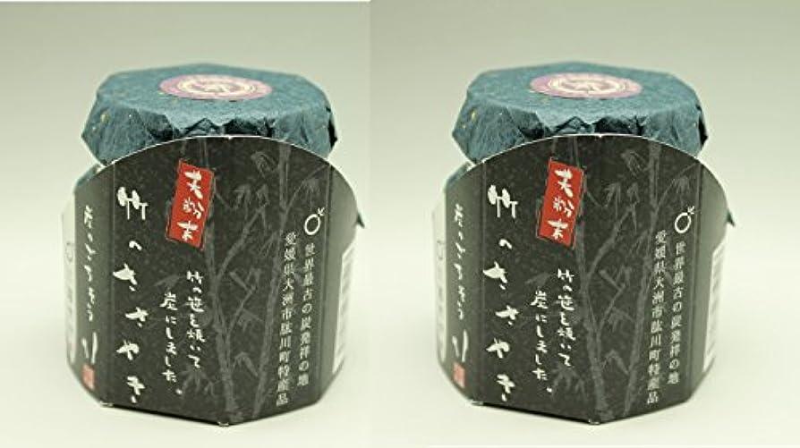 いつ風邪をひくヶ月目クマちゃんの炭 竹のささやき(笹焼き)×2個セット