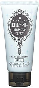ロゼット 洗顔パスタ アクネクリア 120g (医薬部外品)