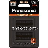 パナソニック エネループ 単4形充電池 4本パック 大容量モデル eneloop pro BK-4HCD/4C