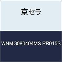 京セラ 切削工具 チップ WNMG080404MS:PR015S