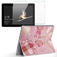 Surface go 専用スキンシール ガラスフィルム セット サーフェス go カバー ケース フィルム ステッカー アクセサリー 保護 ラブリー バレンタイン ピンク リボン ハート 008299