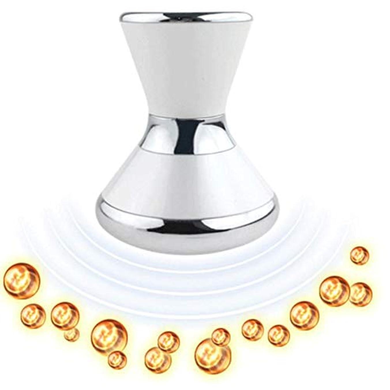 磁気振動美容マッサージ器具、吸収磁気療法フェイシャルマッサージャー美容スキンケアデバイス,銀