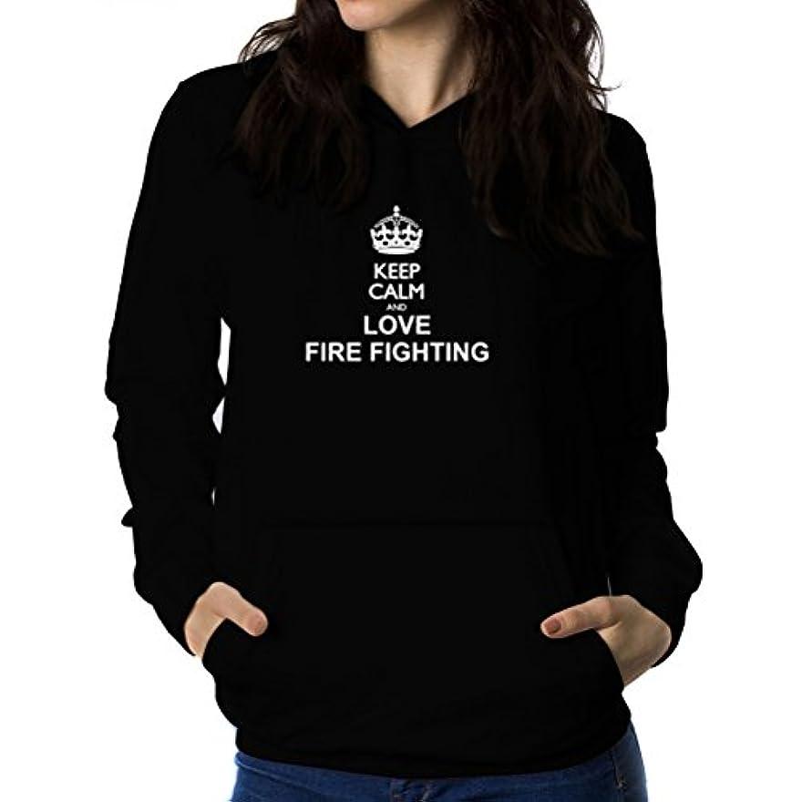 意外メータートレースKeep calm and love Fire Fighting 女性 フーディー