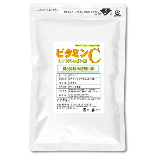 ビタミンC(アスコルビン酸)300g 粉末 100%品 食品...