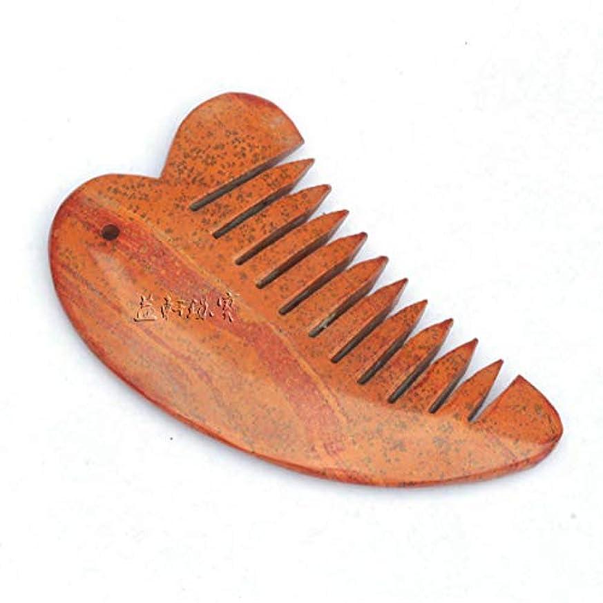 定期的に幅ずんぐりしたカッサ 天然(泗濱浮石)黄石/頭痛?白髪?抜け毛防止 櫛型かっさ板 プレート茶