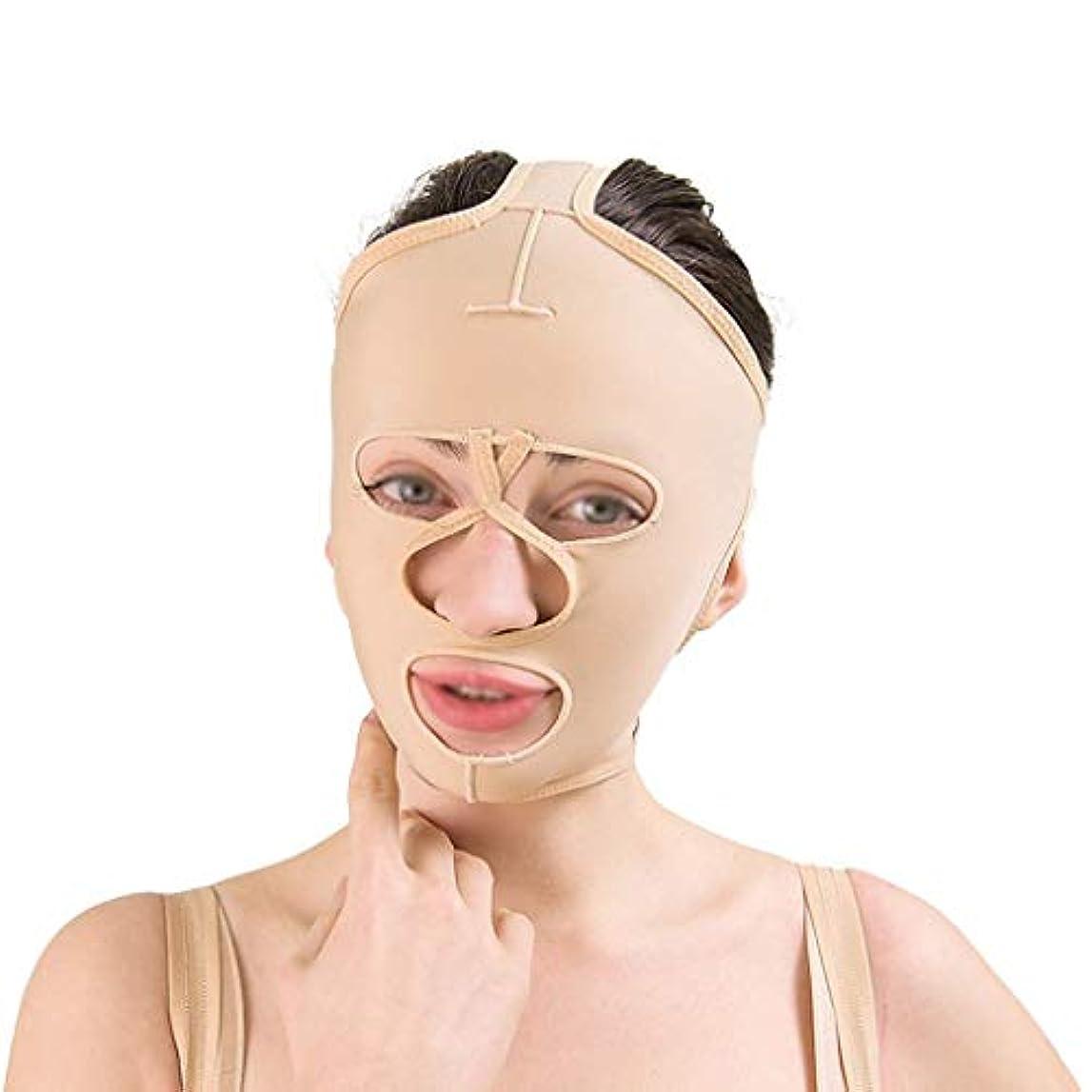 粘り強いリードスロープフェイシャルリフティングツール、フェイシャルビューティーリフティングマスク、通気性引き締めリフティングフェイシャル包帯、フェイシャルタイトバンデージ(サイズ:L),ザ?
