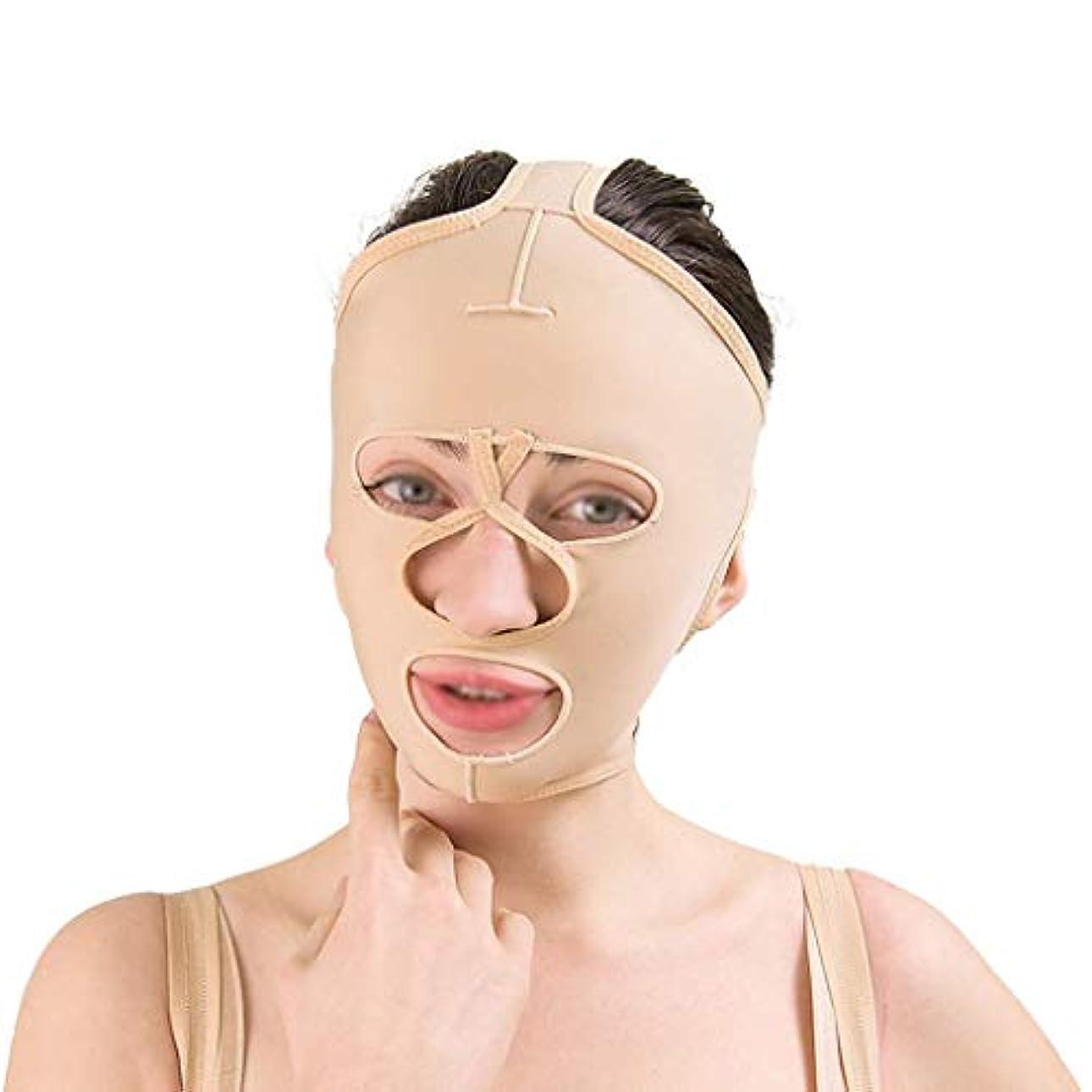 いちゃつく宿泊民間人フェイシャルリフティングツール、フェイシャルビューティーリフティングマスク、通気性引き締めリフティングフェイシャル包帯、フェイシャルタイトバンデージ(サイズ:L),M