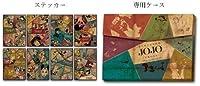 荒木飛呂彦原画展 JOJO 冒険の波紋 オリジナルグッズ付前売券特典 JOJO's Sketch Stickers(専用ケース付)