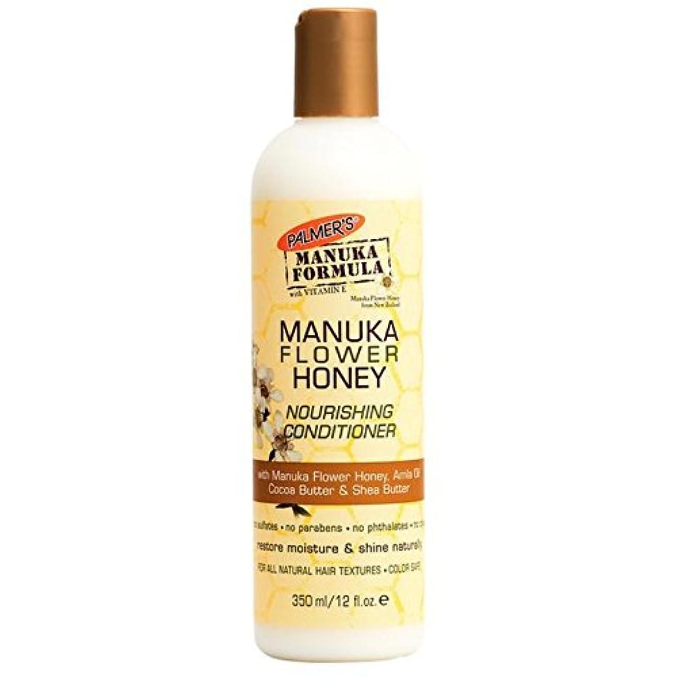 それにもかかわらず傾向がある予定Palmer's Manuka Formula Manuka Flower Honey Nourishing Conditioner 250ml - パーマーのマヌカ式マヌカハニー栄養コンディショナー250 [並行輸入品]