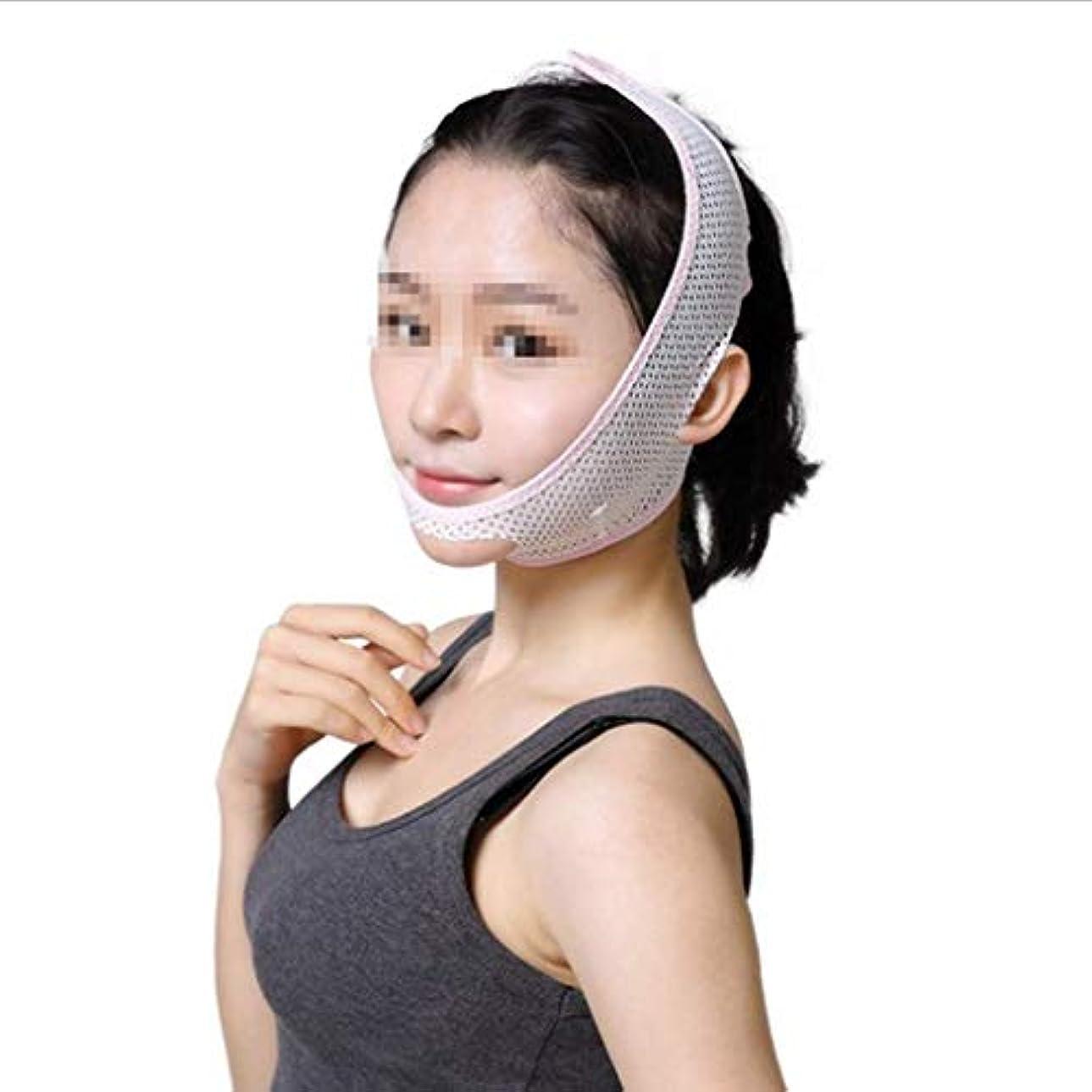 妥協厚い朝ごはん超薄型通気性フェイスマスク、包帯Vフェイスマスクフェイスリフティングファーミングダブルチンシンフェイスベルト(サイズ:M)