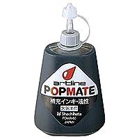 シヤチハタ ポップメイト油性補充インキ ライトグレー POMR-60Lグレ- 【まとめ買い5個セット】