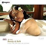 EAST vol.21 バスタブの美人 Beauty & Bath