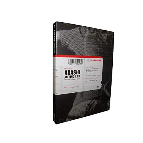 ARASHI AROUND ASIA 【初回生産限定盤】 [DVD] 嵐 (出演, アーティスト)...
