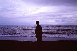 [島村 雅彦]の堀川正美論: 詩と現実・『太平洋』---『小湾にて』をめぐって