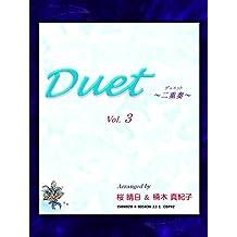 Duet~二重奏 Vol.3