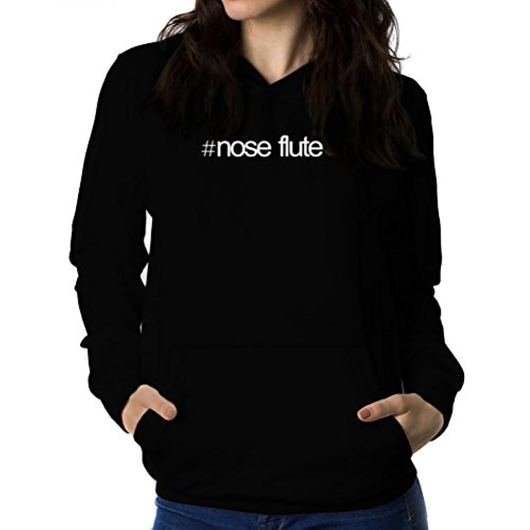 油虚偽不名誉Hashtag Nose Flute 女性 フーディー