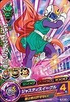 ドラゴンボールヒーローズ/GDM8弾/HGD8-29 グレートサイヤマン2号 C