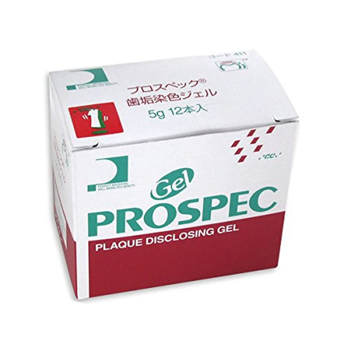 スムーズに引き付ける甘やかすプロスペック ジーシー プロスペック 歯垢染色ジェル 5g×12個単品
