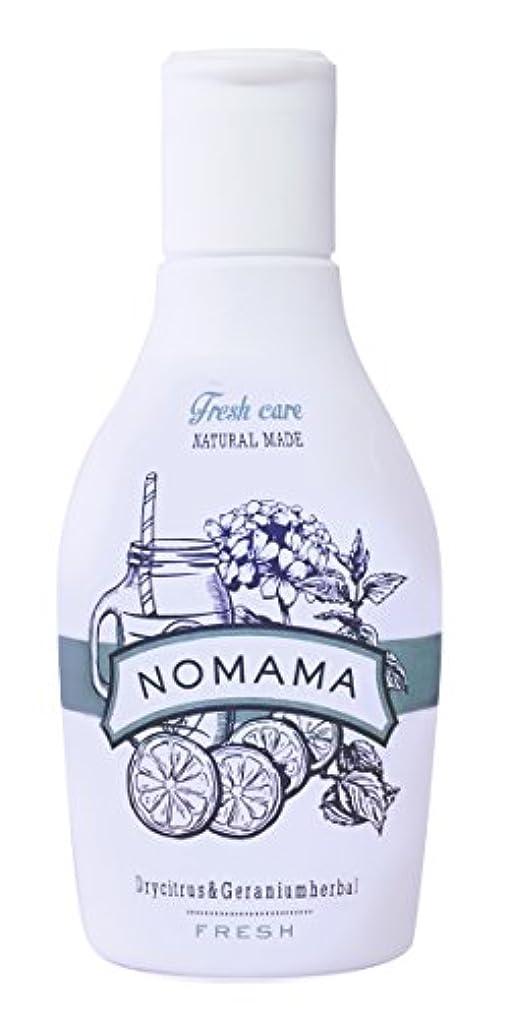 有効曇った伝統的NOMAMA(ノママ) ナチュラルミックスローション<FRESH>
