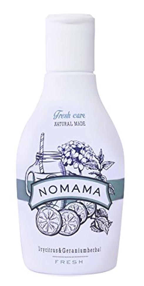 迷彩つかむ検索NOMAMA(ノママ) ナチュラルミックスローション<FRESH>