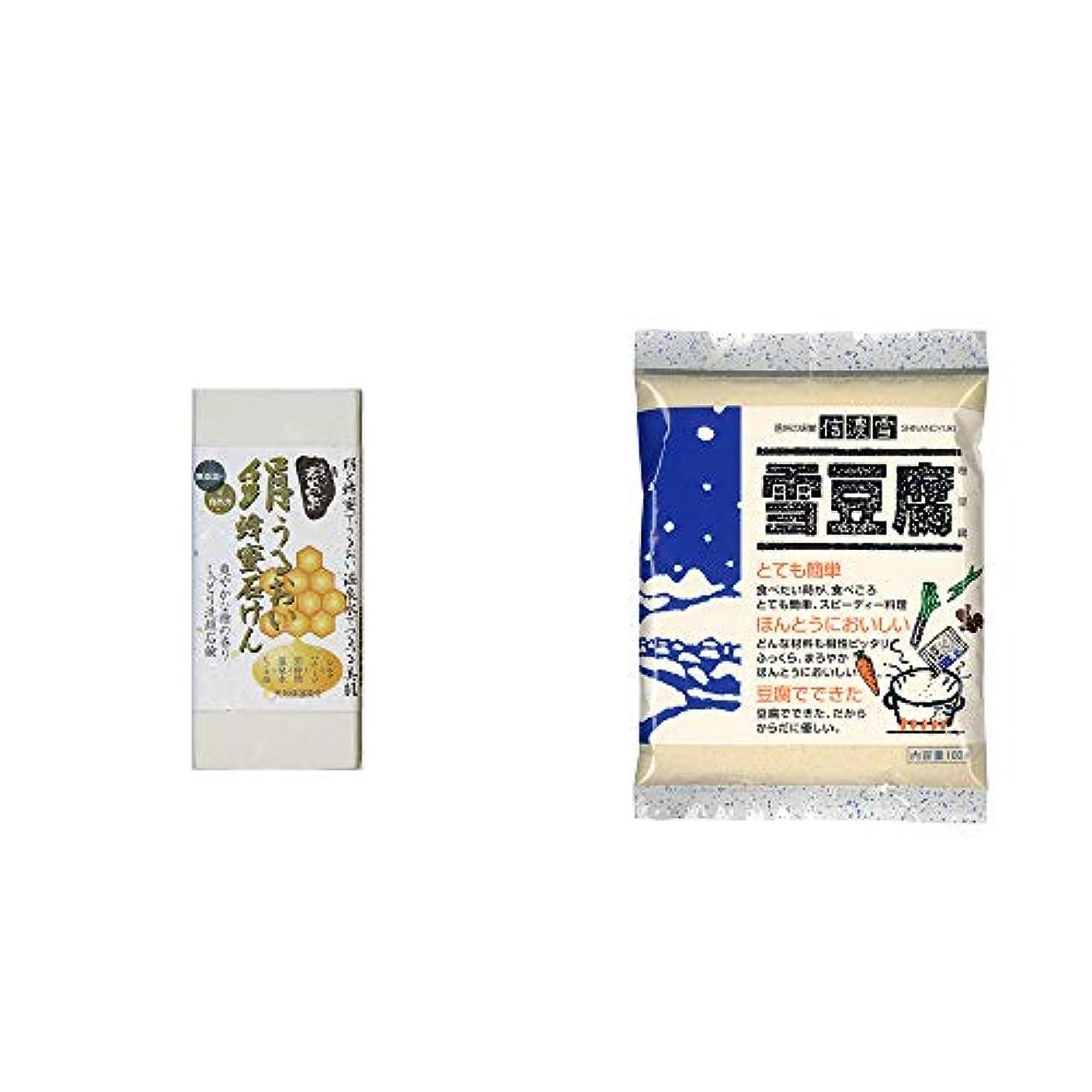 [2点セット] ひのき炭黒泉 絹うるおい蜂蜜石けん(75g×2)?信濃雪 雪豆腐(粉豆腐)(100g)