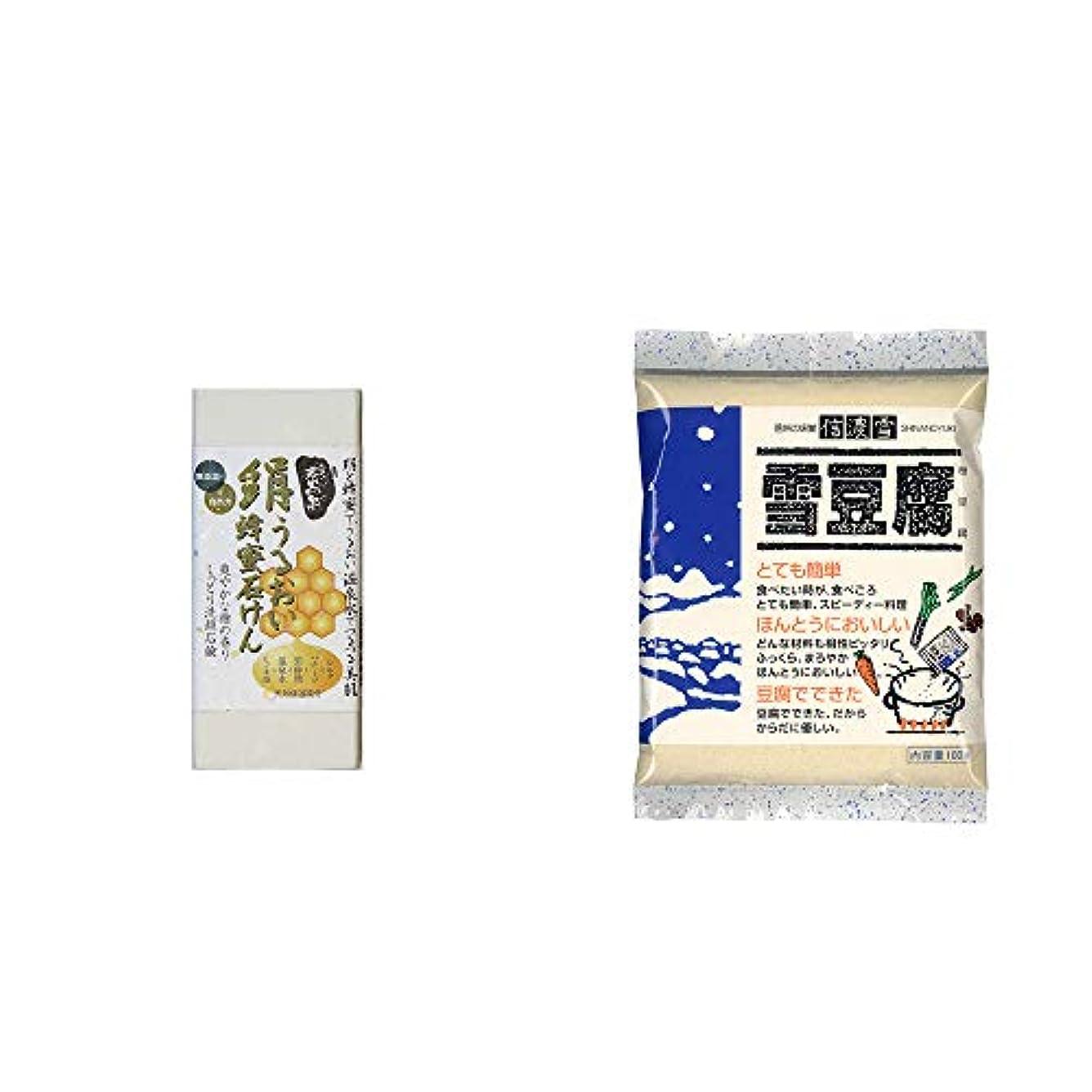 受益者広告主コーナー[2点セット] ひのき炭黒泉 絹うるおい蜂蜜石けん(75g×2)?信濃雪 雪豆腐(粉豆腐)(100g)