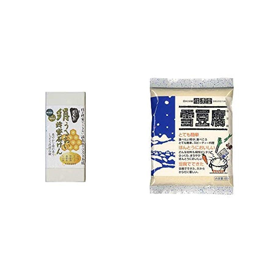 介入する稚魚準備する[2点セット] ひのき炭黒泉 絹うるおい蜂蜜石けん(75g×2)?信濃雪 雪豆腐(粉豆腐)(100g)