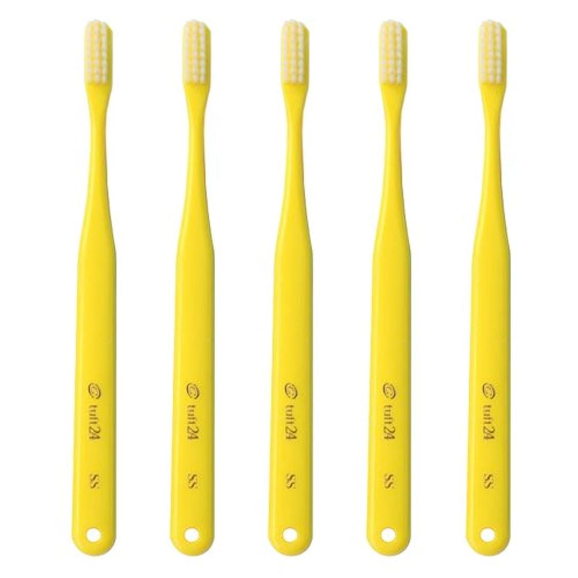 練習一貫性のないおっとタフト24 歯ブラシ 10本セット SS キャップなし (イエロー)