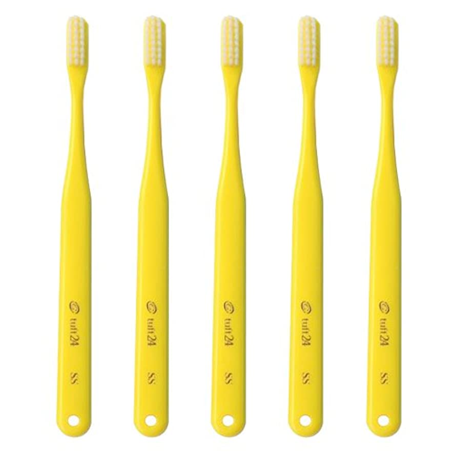暴行拡声器化学薬品タフト24 歯ブラシ 10本セット SS キャップなし (イエロー)