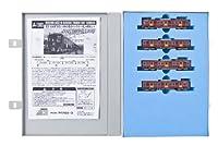 マイクロエース Nゲージ 京急1000形「京急110年の歴史ギャラリー号」4両セット A1363 鉄道模型 電車