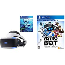 PlayStation VR PlayStation Camera 同梱版 + PlayStation VR WORLDS (VR専用) + 【PS4】ASTRO BOT:RESCUE MISSION (VR専用) 【Amazon.co.jp限定特典付】 セット