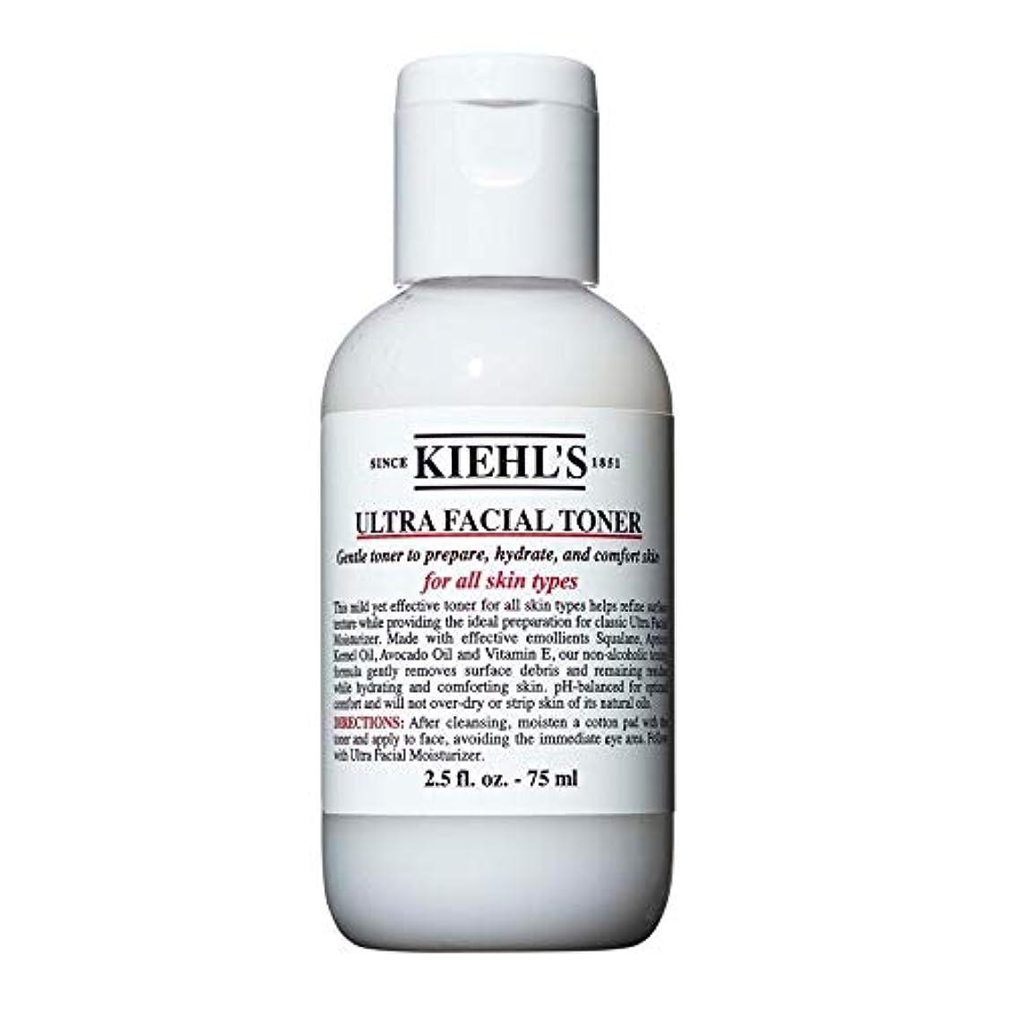 ライド写真撮影家禽[Kiehl's] キールズウルトラフェイシャルトナー75ミリリットル - Kiehl's Ultra Facial Toner 75ml [並行輸入品]
