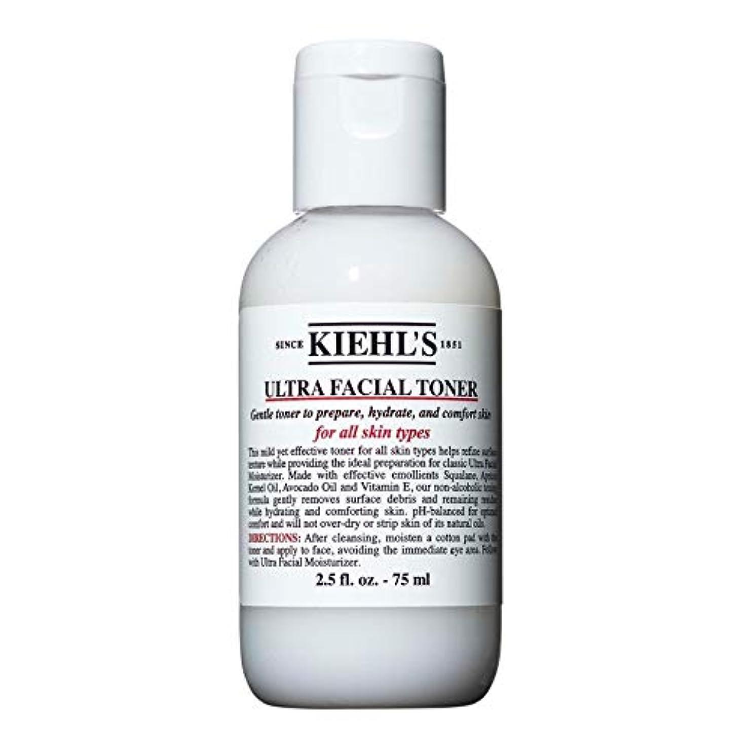 羊飼い暗くする故意に[Kiehl's] キールズウルトラフェイシャルトナー75ミリリットル - Kiehl's Ultra Facial Toner 75ml [並行輸入品]