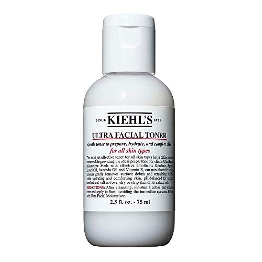 失業者昆虫を見る着実に[Kiehl's] キールズウルトラフェイシャルトナー75ミリリットル - Kiehl's Ultra Facial Toner 75ml [並行輸入品]