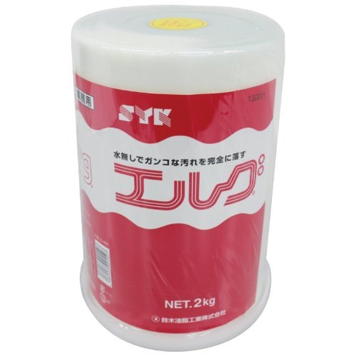 スパン委員長伝記鈴木油脂 水無しでも使える業務用手洗い洗剤 エルグ 本体 2kg S-491