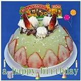 【お誕生日ギフトアイスケーキ】 抹茶アイスケーキ