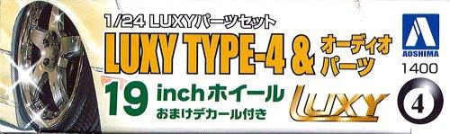 1/24 VIPCARパーツ No.04 LUXY TYPE-4&オーディオパーツ