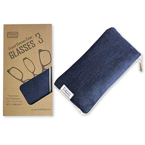 [Planet company] GLASSES×3 グラス・タイム・スリー (ブルー)